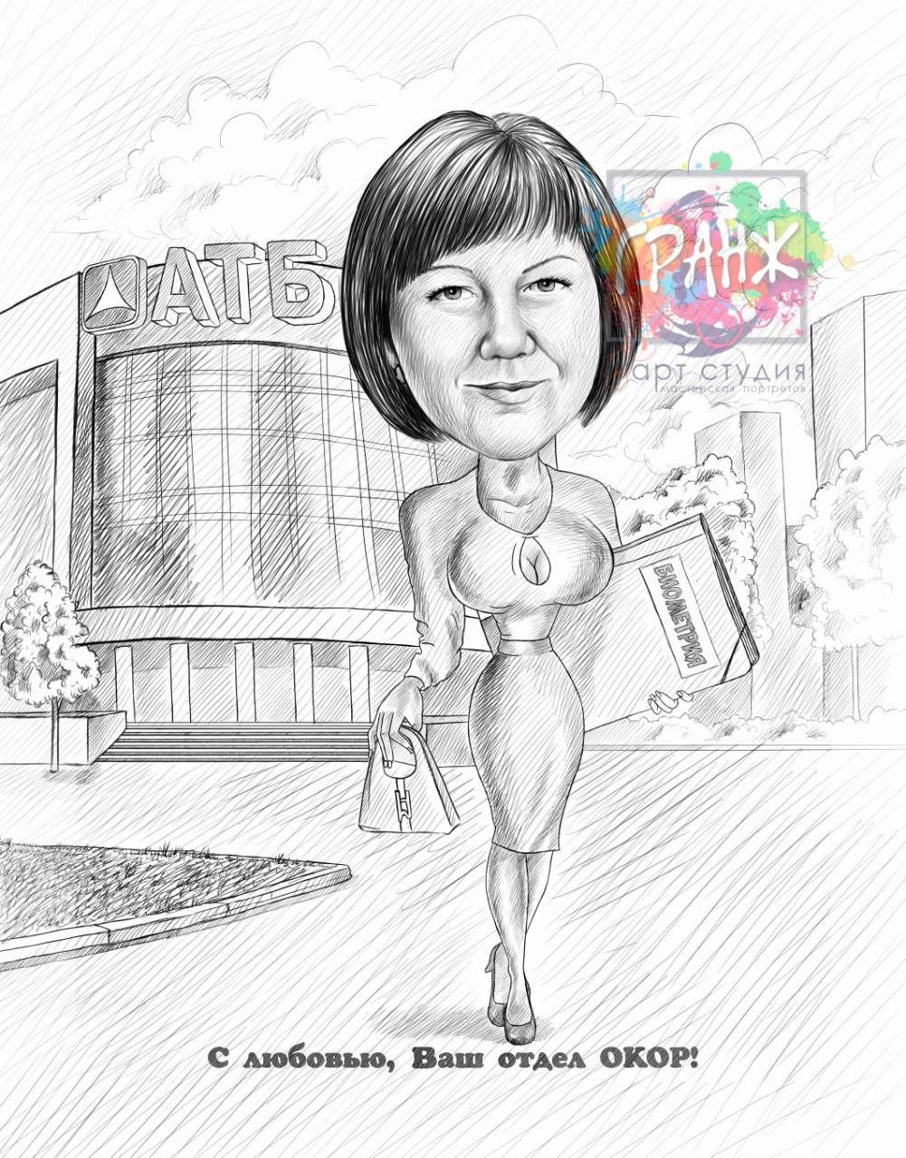 сделать шарж по фото в Улан-Удэ
