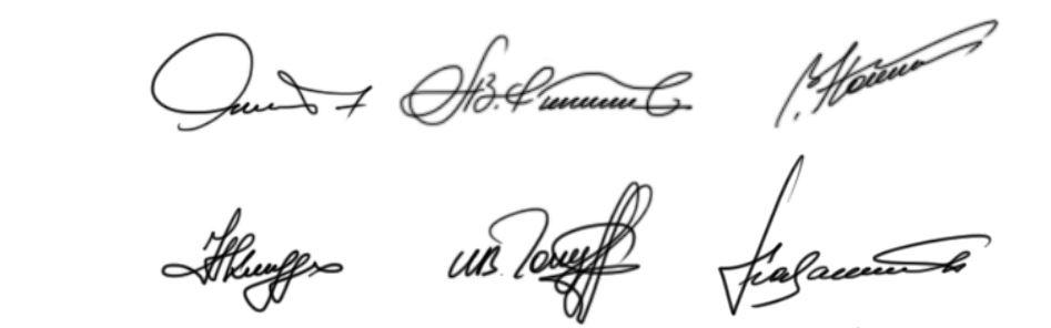 Разработка подписи человека онлайн Улан-Удэ