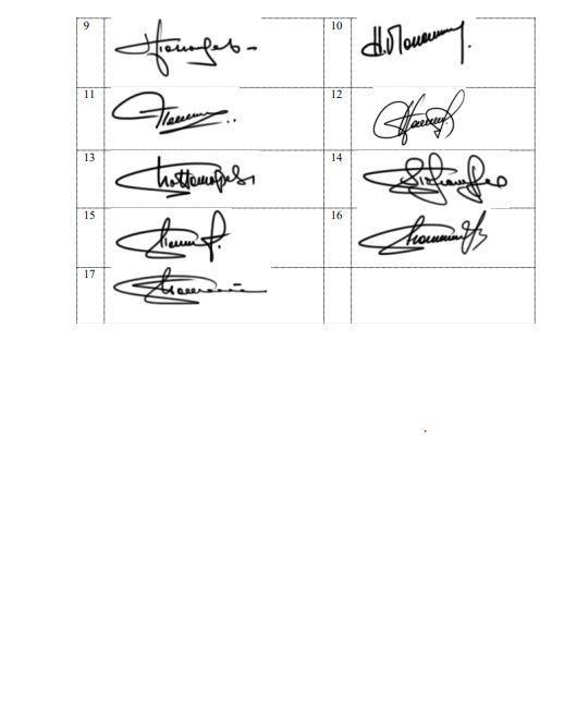Разработка электронной подписи Улан-Удэ